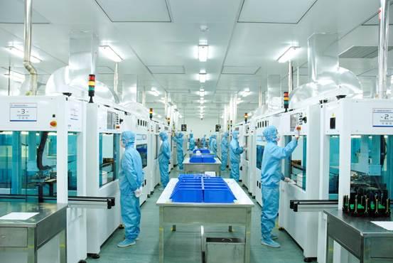 天威新能源控股有限公司招聘简章图片